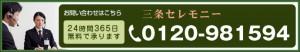 area_kenou