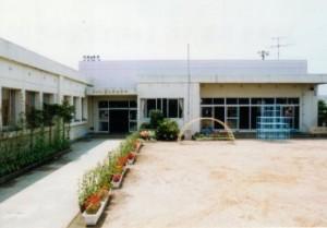 粟生津保育園