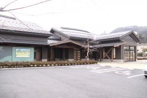 iwamuroyagaikan