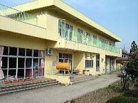 鱈田保育所