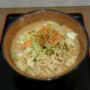 miso2t (1)
