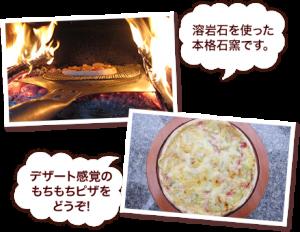 fruitspizza_image01[1]