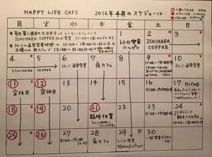 happisuke