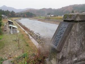 machiaruki2016-0503