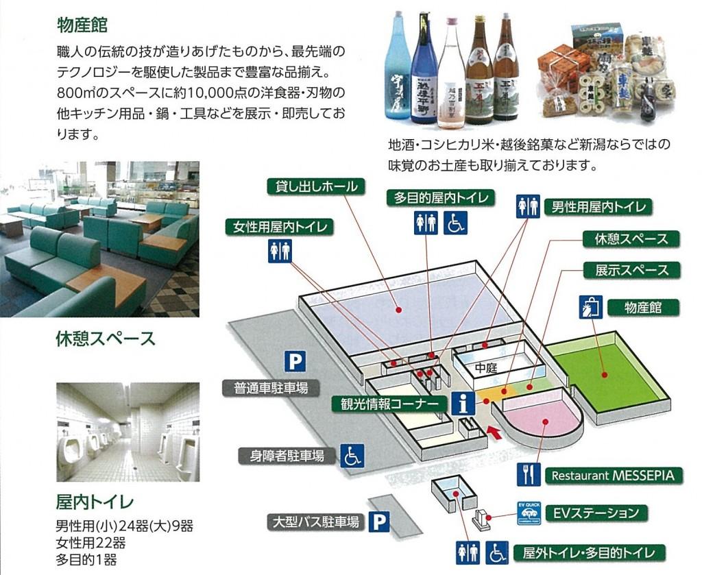 michinoeki-map