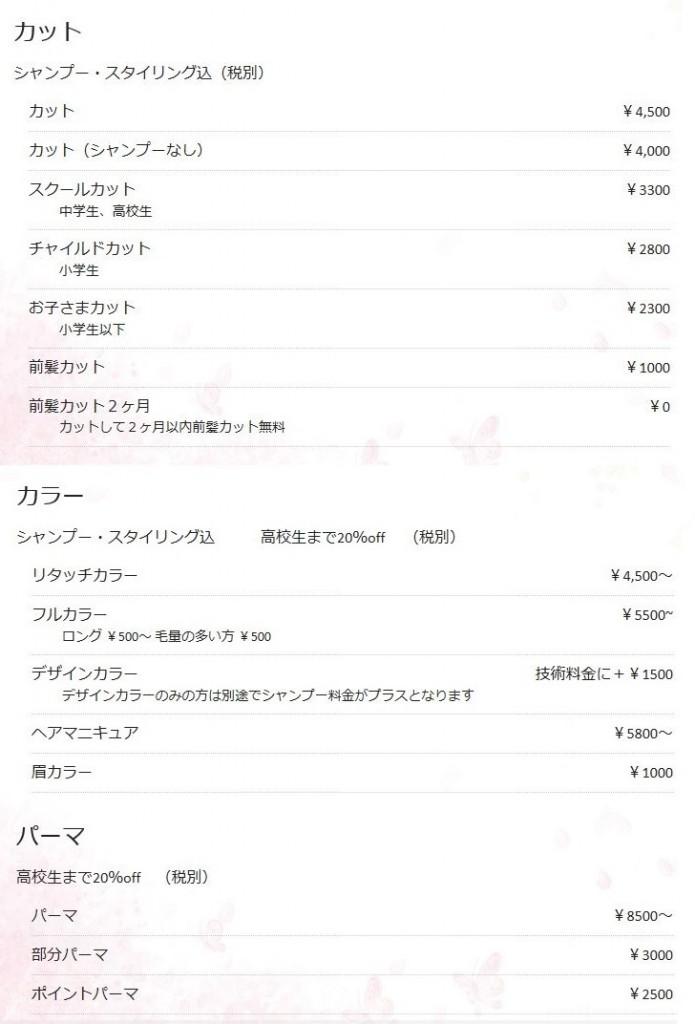 you-menu