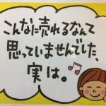 sakurabiyoushitsu05