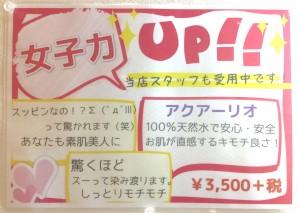 sakurabiyoushitsu08