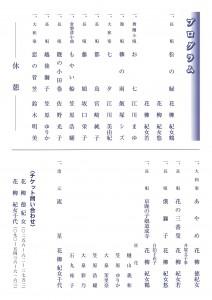 buyouhappyoukai-2
