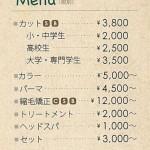 hukuhair_menu
