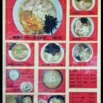masaru_menu01