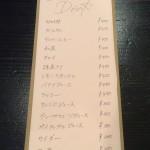 utsukushiijikan-drink1