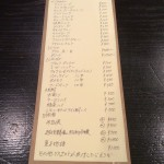 utsukushiijikan-drink4