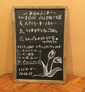 utsukushiijikan-menu1