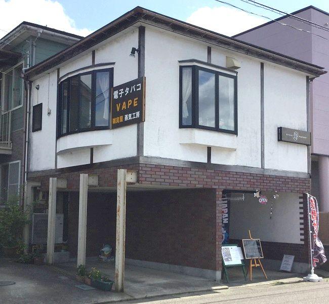 joukikoubou-gaikan