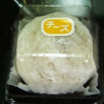 飴屋本舗チーズ大福