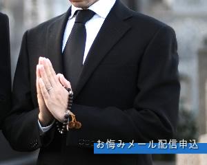 okuyami_00