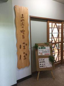 fureaikissapopo-kanban