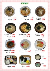 fureaikissapopo-menu1