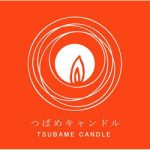 tsubamecandle-ichatch