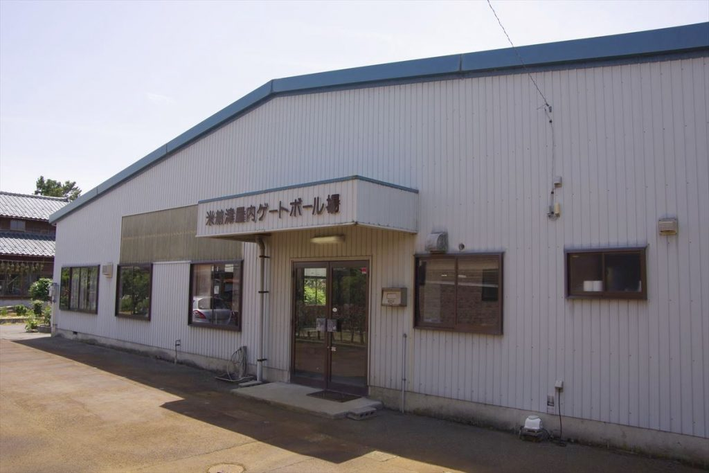 tsubameshiyonouduokunaige-tobo-rujou