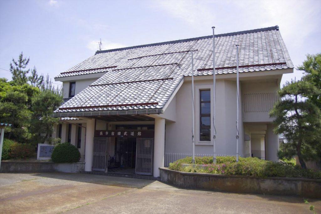 tsubameshiyoshidabudoukan
