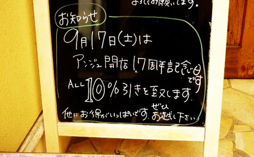 ange-yoshida-17th