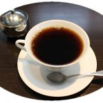 cafecon-i