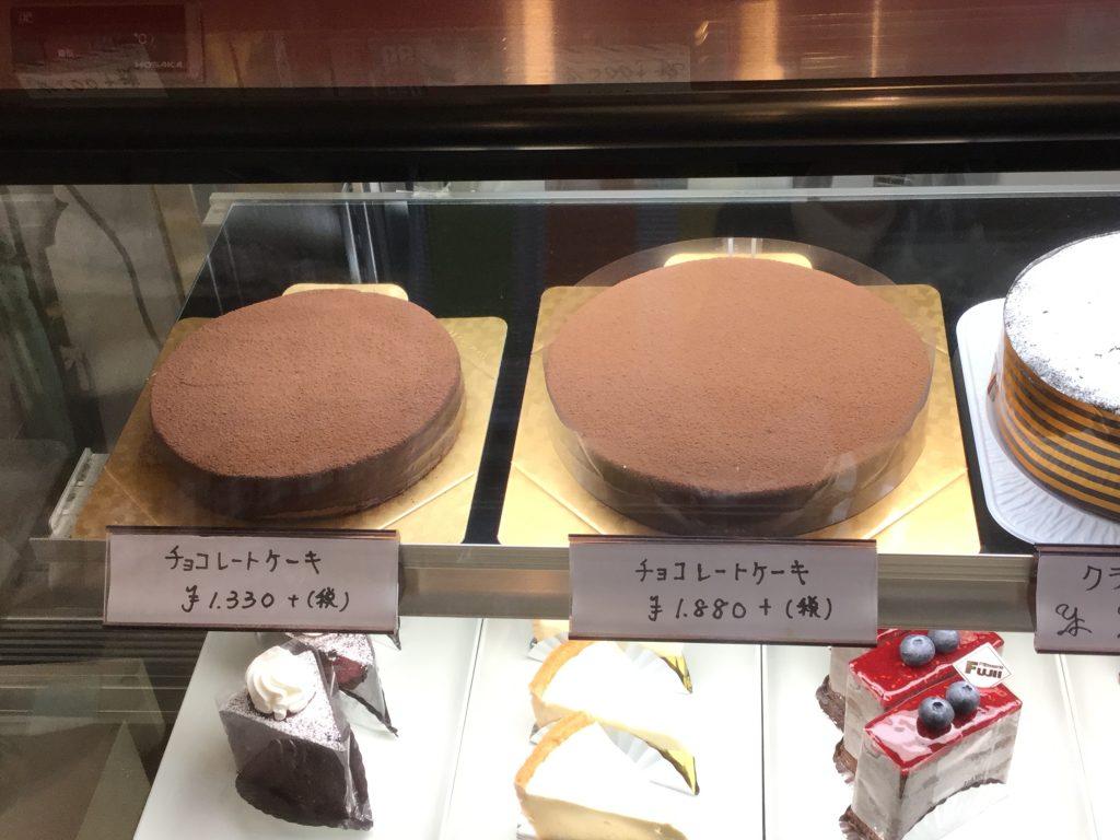 hujiikashiten-choko-cake