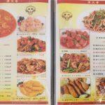 mantenkou-menu-2