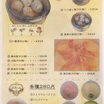 mantenkou-menu-7