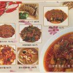 mantenkou-menu-8