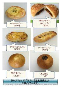 koubouyahiko-menu02