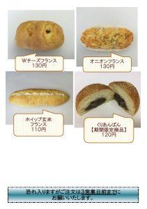 koubouyahiko-menu03