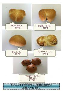 koubouyahiko-menu04