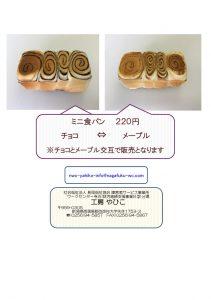 koubouyahiko-menu05